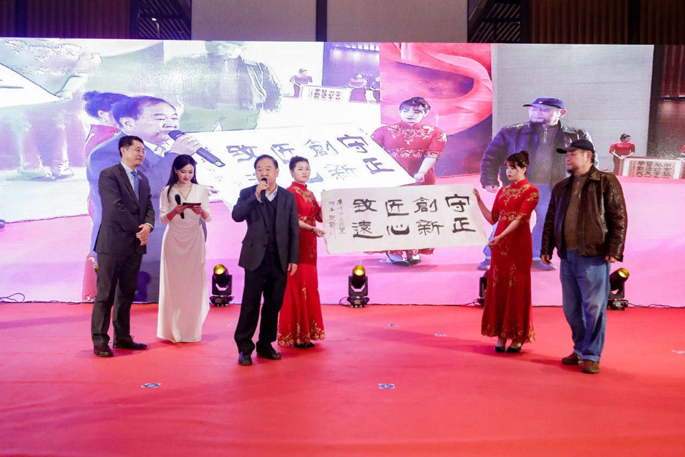 Review of the 20th Anniversary Ceremony of Micro Tech Nanjing 20